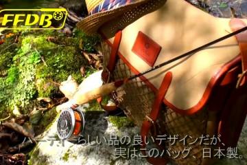 japan-fly-fishing