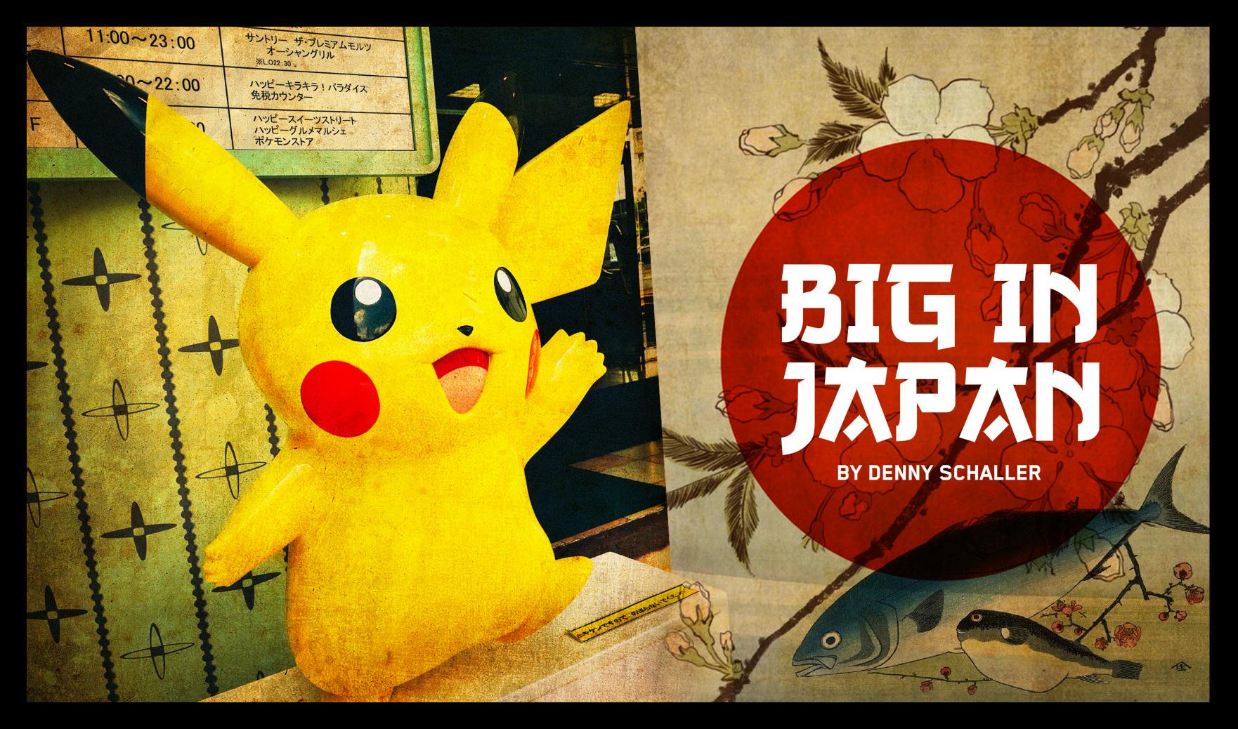 big-japan