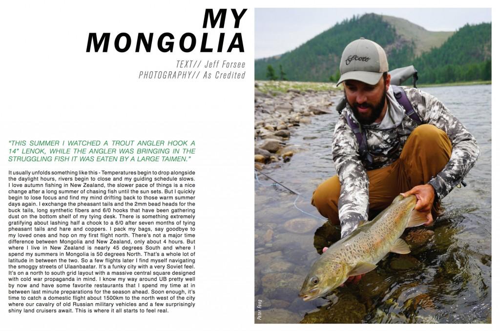 mongoliia
