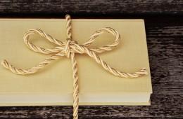 livre cadeau noel